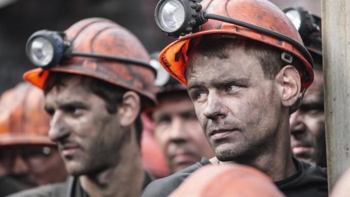 Украинский миллиардер решил продать две крупные донские шахты