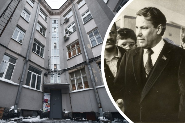 """Ельцин прожил три года в этом доме&nbsp;— в квартире <nobr class=""""_"""">№ 24</nobr>"""