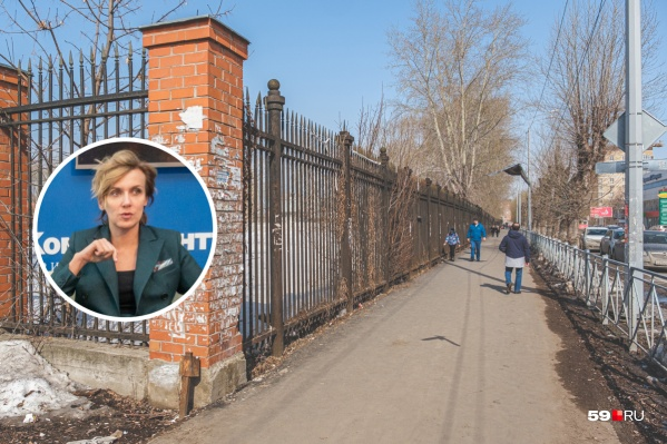 Елена Ермолина выступала на пресс-конференции по поводу застройки стадиона «Молот»