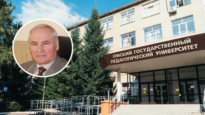 В Омске умер основатель первого факультета информатики в педвузах России