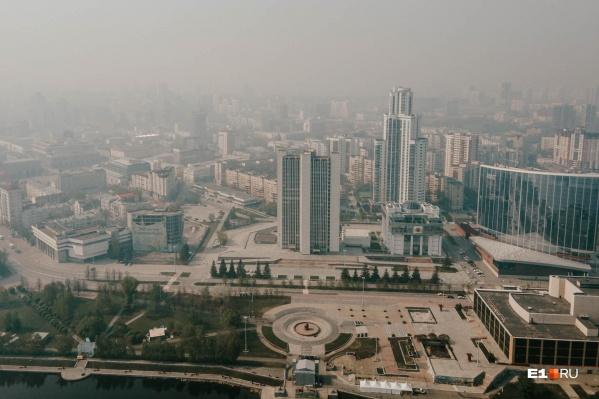 Город сейчас в дымке от лесных пожаров