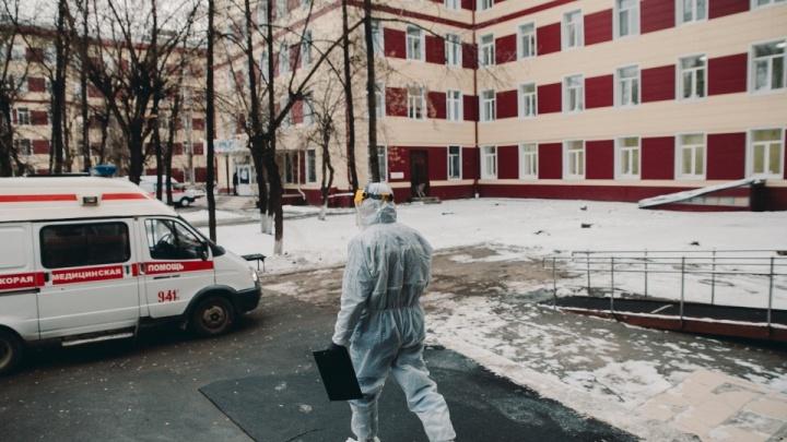 Росстат опубликовал данные о смертности от коронавируса за февраль в Тюменской области