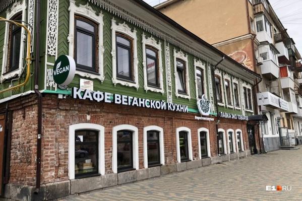 Новое заведение появится на месте бургерной «Рваный бургер»