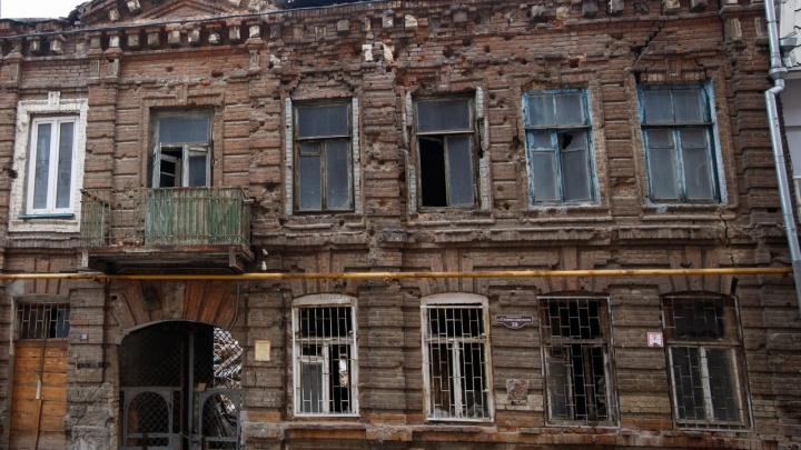 Сносу — нет. Дом Науменко в Ростове получил статус памятника