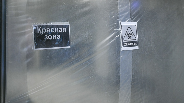 Почему от коронавируса стали умирать чаще: ответ вице-губернатора Свердловской области