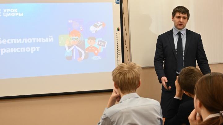 Красноярским школьникам рассказали о развитии цифровых технологий в сфере транспорта