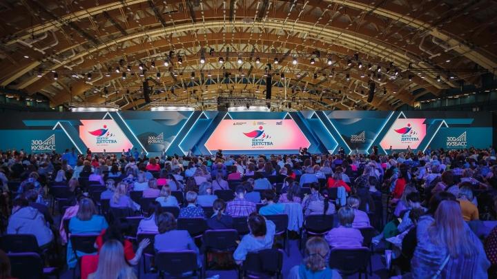 Путин поздравил участников семейного форума «Вектор детства» в Кемерово с открытием