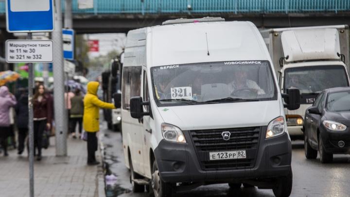 Проезд на популярной маршрутке до Новосибирска увеличится на 10рублей