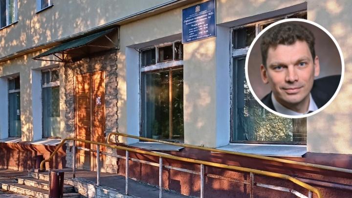 Главврач поликлиники № 15 покинул свой пост по семейным обстоятельствам