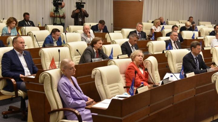 Фонд оплаты труда в этом году увеличат почти на 300 млн рублей