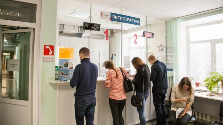 Могут ли северяне сделать прививку от COVID-19 в поликлинике не по месту жительства