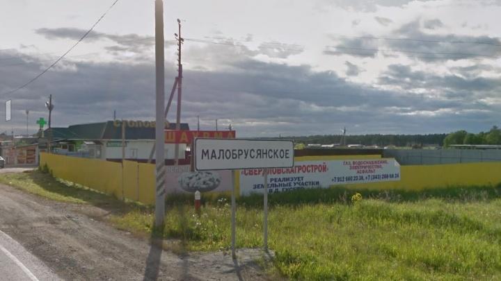 Пропало наследство: свердловчанка спорит с «Газпромом» за право построить дом на участке