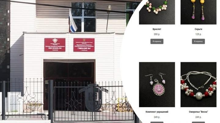 Ученики челябинской гимназии открыли интернет-магазин, вся выручка пойдет на помощь онкобольным детям