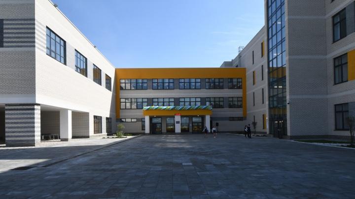 Екатеринбургу выделили федеральное финансирование на школы и садики в Академическом