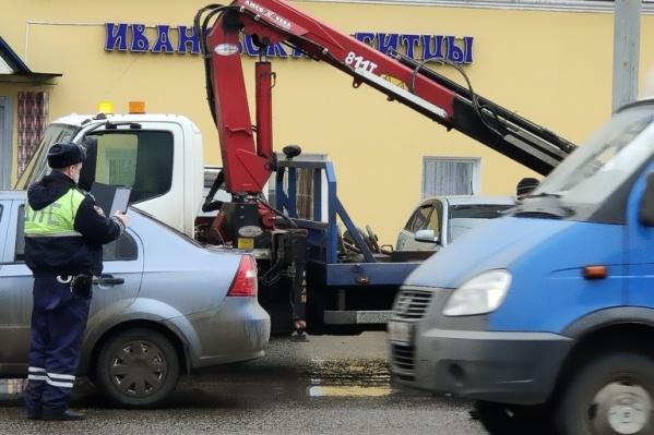 В Ярославле стали чаще увозить машины на штрафстоянку