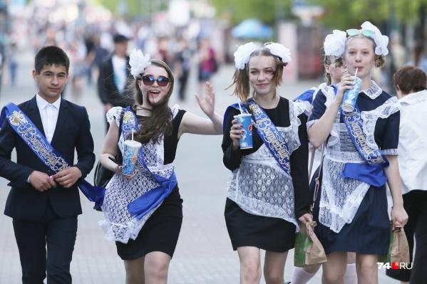 Ограничение продажи алкоголя будет действовать 22 мая с 08:00 до 23:00