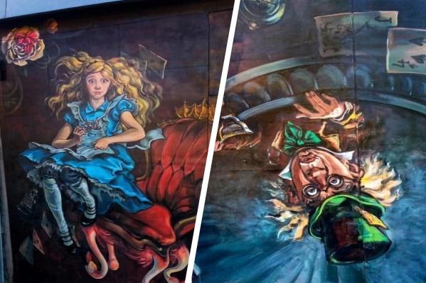 На рисунке запечатлены Алиса, Шляпник и Чеширский Кот