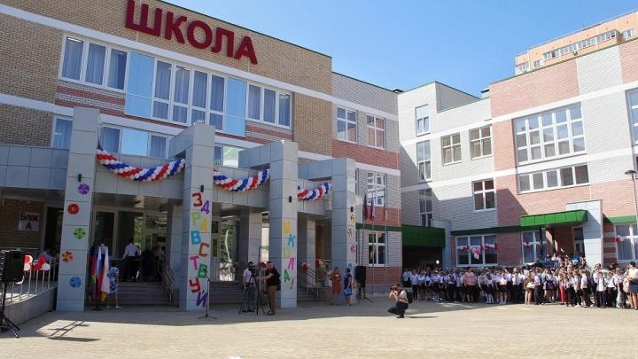 В школах и детсадах Краснодара проведут проверку после стрельбы в Казани