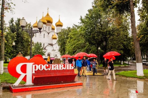 """В <nobr class=""""_"""">2020 году</nobr> в Ярославле потратили несколько миллионов на развитие туризма"""