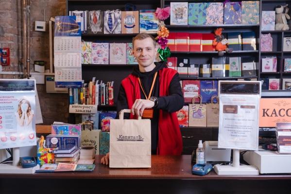 С 25 июня полюбившийся горожанам книжный магазин возобновит работу по новому адресу (недалеко от старого)
