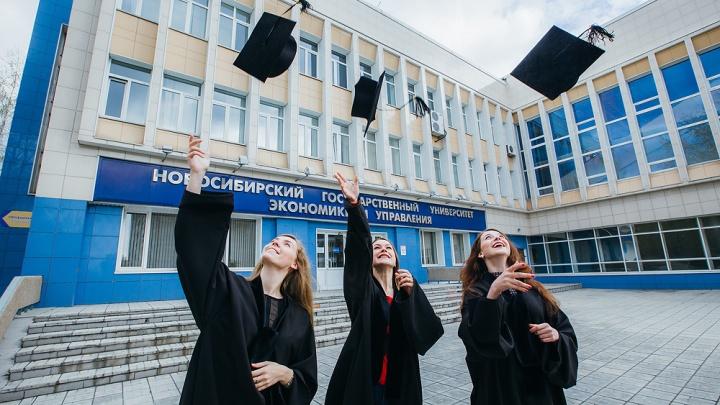 Магистратура НГУЭУ: как получить второе высшее за два года