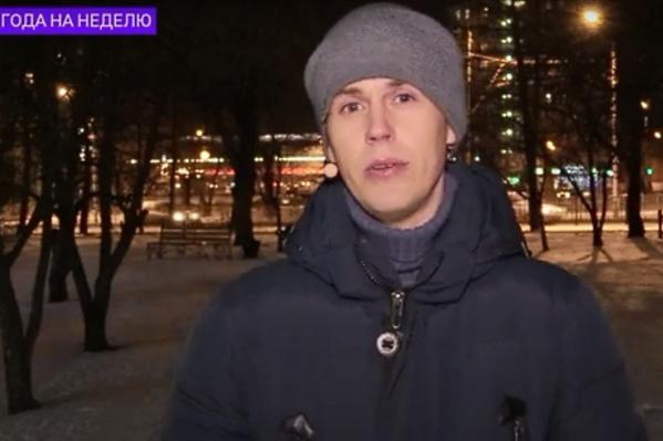 Иван Гордеев по образованию гидролог