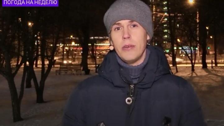 Новым начальником красноярского Гидрометцентра назначен бывший ведущий погоды