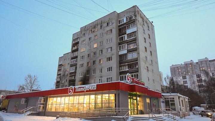 Почему из-за пожара на втором этаже погибли люди на девятом? Разбираем трагедию на ЖБИ с экспертами