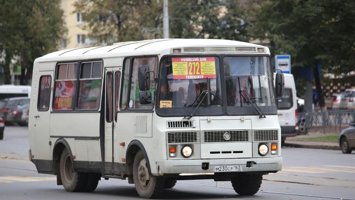 В Уфе на двух популярных маршрутах повысилась стоимость проезда