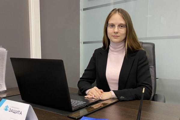 Руководитель юридической практики компании «Современная защита» в ТюмениЕкатерина Куприященко