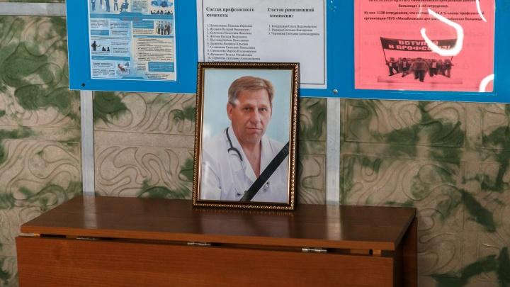 Винил себя, что заразил семью ковидом: трагедия приговорившего себя к страшной смерти врача-пульмонолога