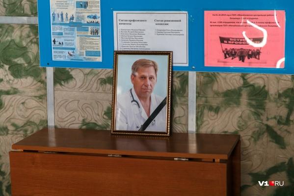В Михайловке простились с известным пульмонологом