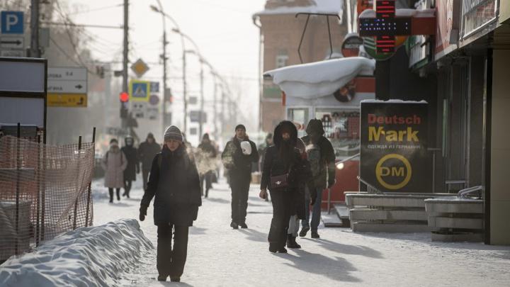 Суровая стужа: 10кадров с улиц морозного Новосибирска, откоторых идут мурашки