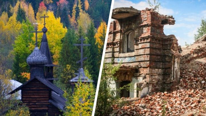 В город-призрак, за историей и золотой осенью: в какие красивые места Прикамья можно поехать на электричке