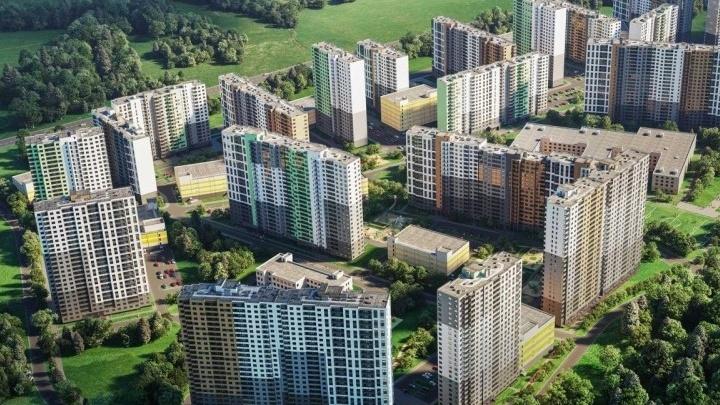 Омичи смогут поменять свою старую квартиру в Омске на новую в Москве по программе TRADE-IN