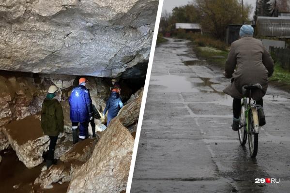 Региональный туризм может привлечь деньги в район — как, например, пещеры в Голубино. Но развивать качество жизни нужно комплексно, тогда у народа будут и деньги, и дороги