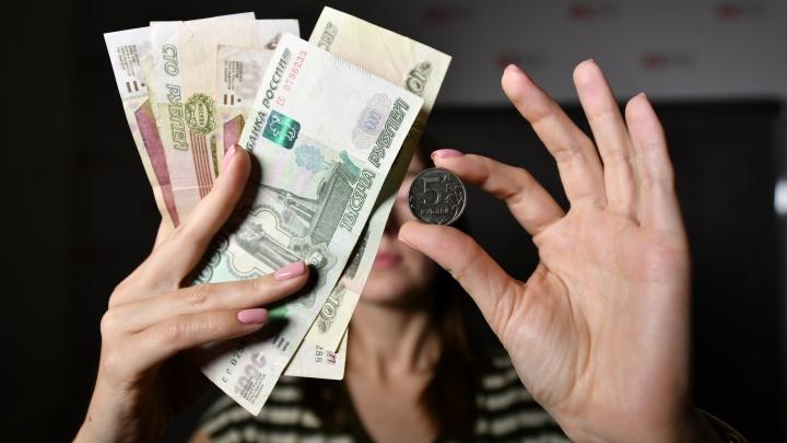 Пять легких способов разбогатеть от эксперта в экономике