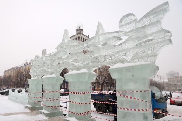 Ледовый городок должны убрать не позднее начала марта