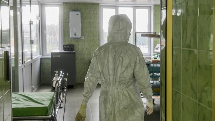 «Снижается число заболевших»: в Зауралье закрывают часть инфекционных госпиталей