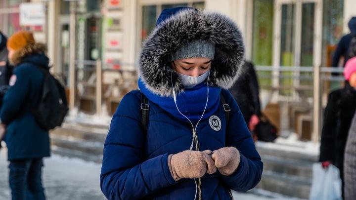 Власти предупреждают жителей Прикамья: ночью ударят морозы до -40°С