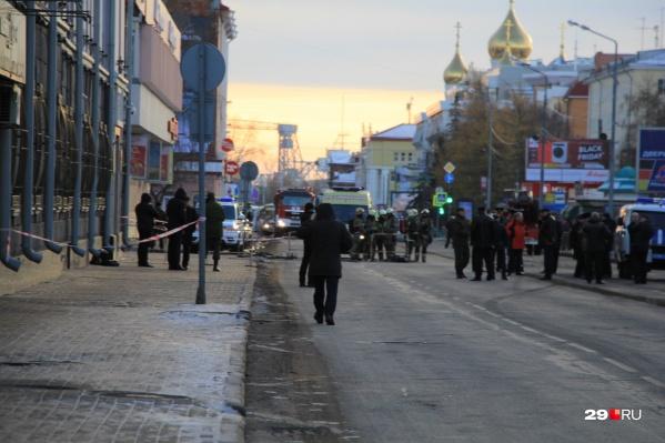Взрыв в архангельской ФСБ прогремел в октябре 2018 года, но уголовные дела после него ведутся и сегодня
