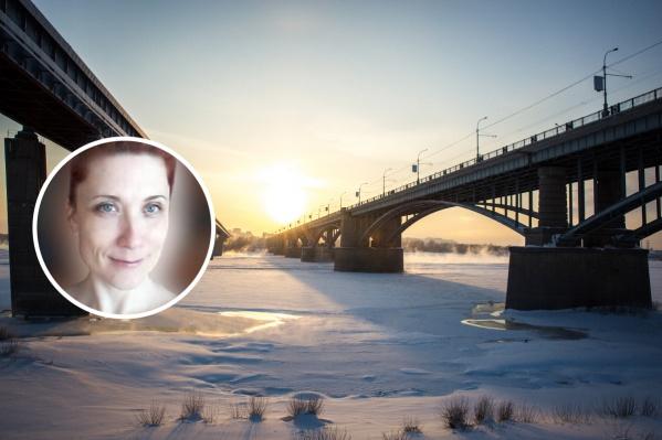 Ирине Савельевой было 42 года. Она пропала 26 декабря