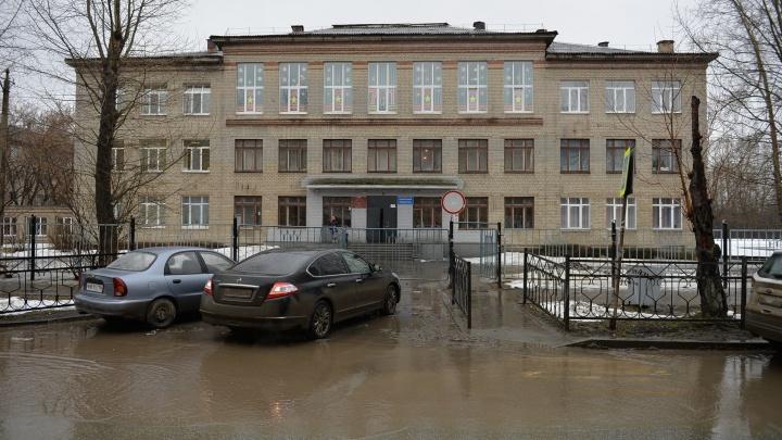 Город заборов: в Екатеринбурге поставят будки КПП вокруг десятков школ