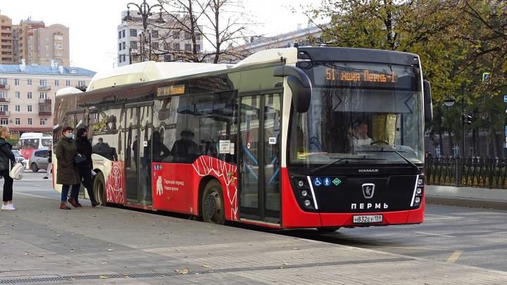 С 25 октября в Перми изменится расписание автобусного маршрута № 51