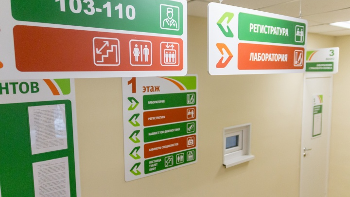 «Полезно даже ожидание приема»: как в Самарской области изменят работу поликлиник