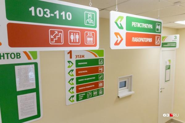 Новые медучреждения стараются делать понятными и удобными для пациентов