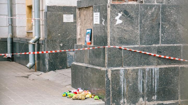В Самаре перед судом предстанет директор ДК, рядом с которым погиб ребенок