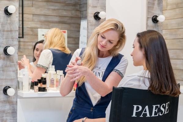 Сотрудники Paese могут покупать косметику со скидкой