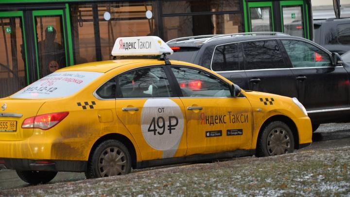 «Яндекс» и Uber повысят цены на такси в Екатеринбурге