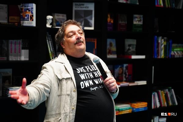 Дмитрий Быков прочитал лекцию в книжном магазине «Книги, кофе и другие измерения»